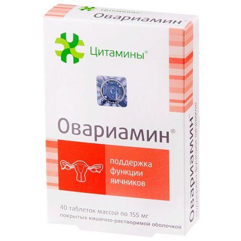 Овариамин таб. 10мг №40
