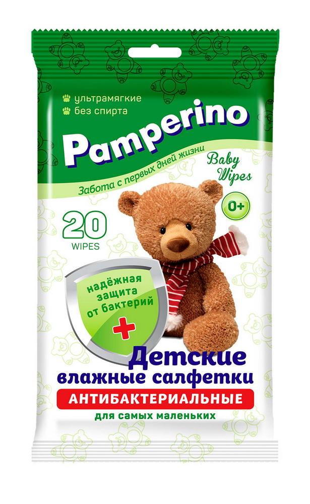 Памперино Салфетки влажные детские антибактериальные №20