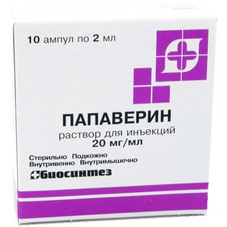 Папаверин г/хл р-р д/ин. 2% 2мл №10