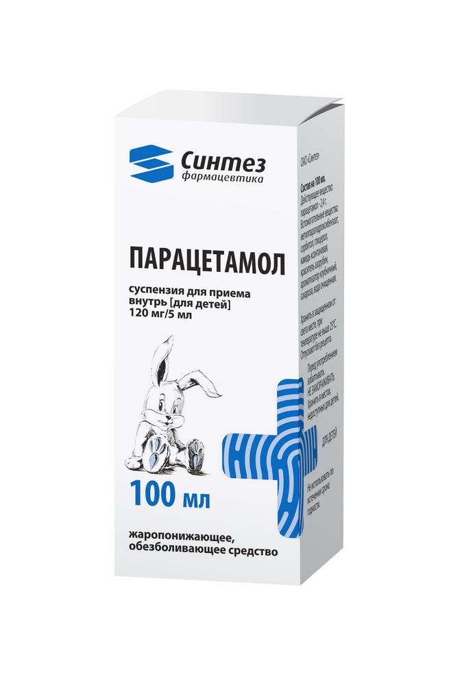 Парацетамол сусп. д/детей д/приема внутрь 120 мг/5 мл 100г