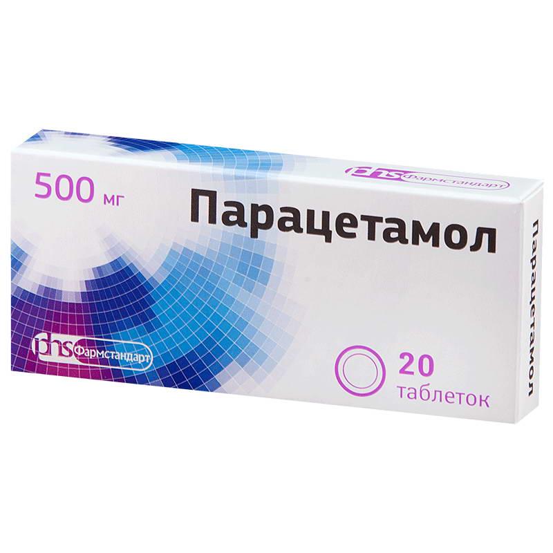 Парацетамол таб. 500мг №20