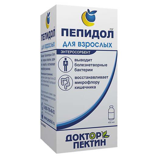 Пепидол ПЭГ р-р 5% 450мл