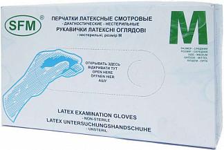 Перчатки лат. диагностические н/с, н/опудр.,текстур. SFM размер ср. (M, 7-8) №50 пар