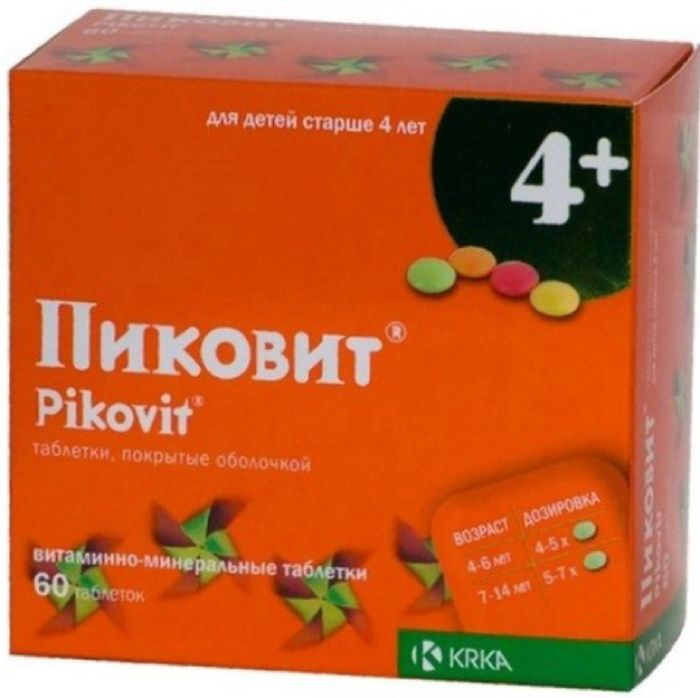 Пиковит таб. п/о (4+) №60