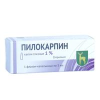 Пилокарпин капли гл. 1% 5мл