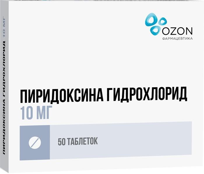 Пиридоксин (вит В6) таб. 10мг №50