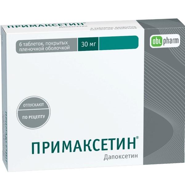 Примаксетин таб. п.о. 30мг №6