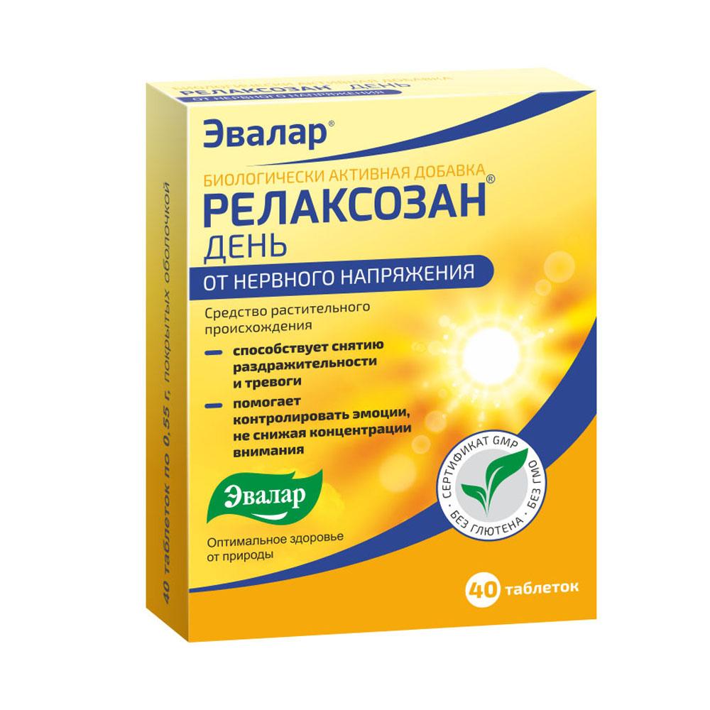Релаксозан День таб. п/о №20