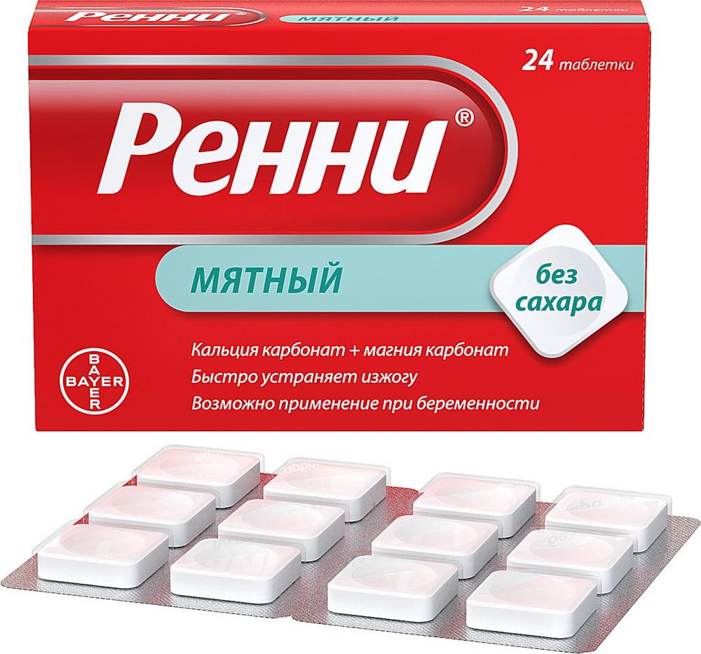 Ренни таб. жев. б/сахара мята №24