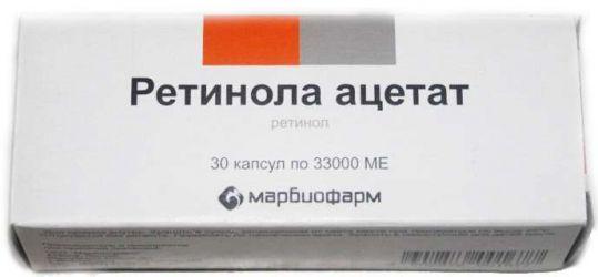 Ретинола ацетат (вит А) капс. 33 тыс.МЕ №30