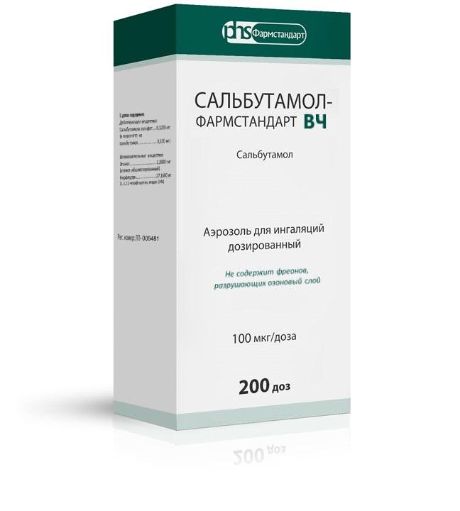 Сальбутамол-Фармстандарт ВЧ аэрозоль для ингал. дозир. 100 мкг/доза 200 доз №1 (баллон с ингал.)