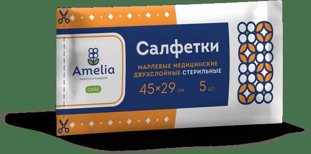 Салфетки марлевые стер. 45 х 29см №5 Амелия