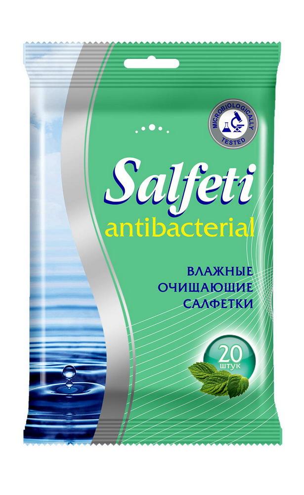 Салфетки влажные Салфети антибактериальные №20