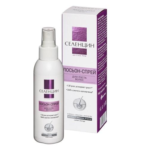 Селенцин Актив Про лосьон-спрей стимулирующий д/роста волос 150мл