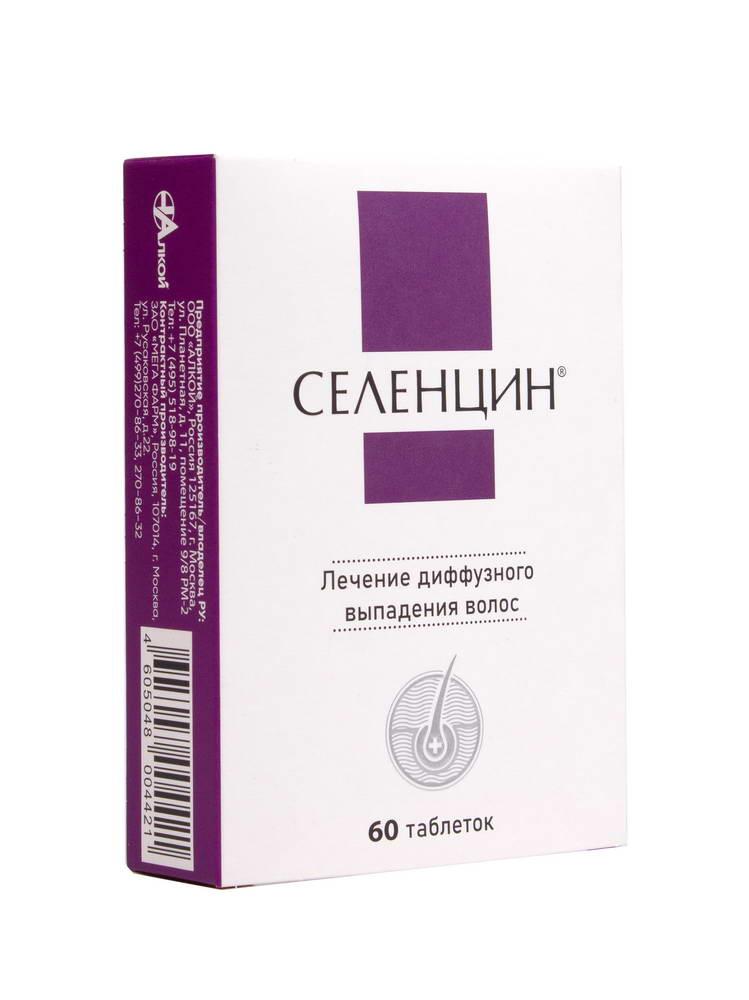 Селенцин таб. гомеопат. №60