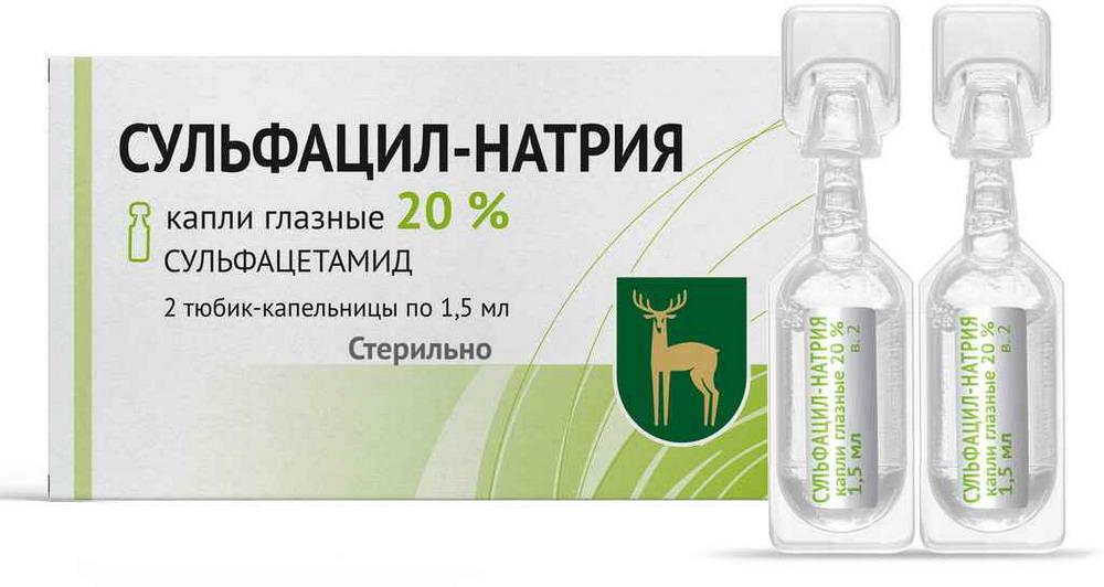 Сульфацил натрия капли гл. 20% 1,5мл №2