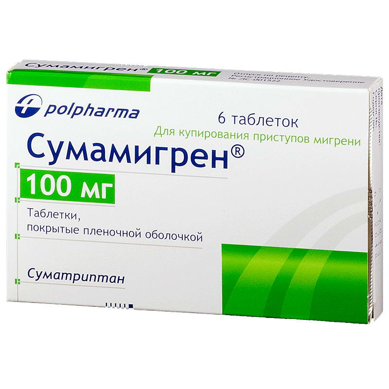 Сумамигрен таб. п.о 100мг №6