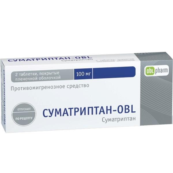Суматриптан-OBL таб. п.о. 100мг №2