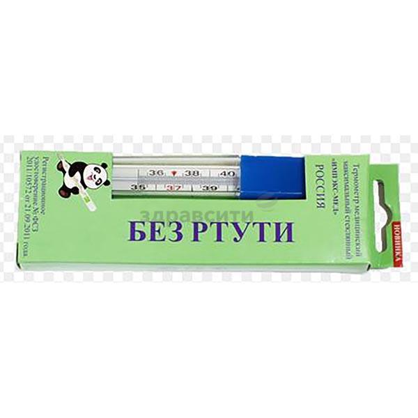 Импекс-мед термометр мед. б/ртути пласт. футляр
