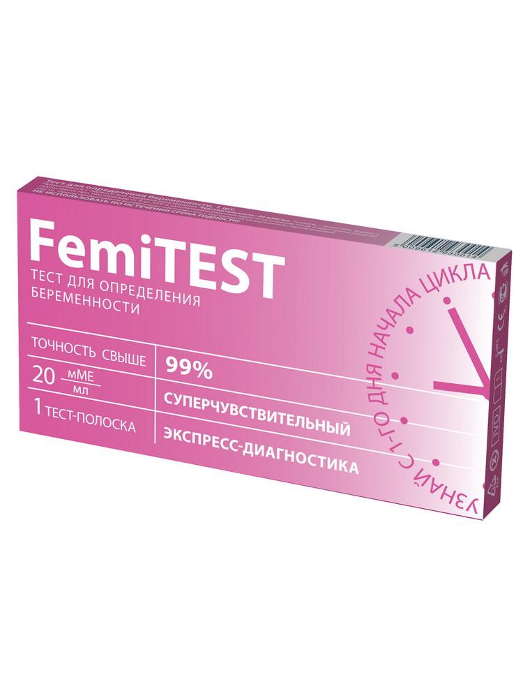 Тест на беременность Фемитест Экспресс №1