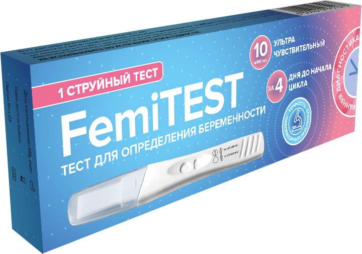 Тест на беременность Фемитест Ультра Эксперт струйный №1