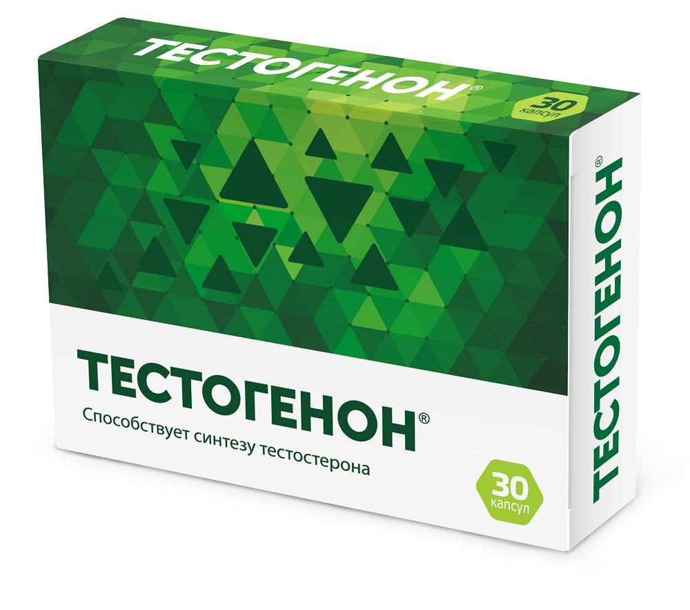 Тестогенон капс. 0.5г №30
