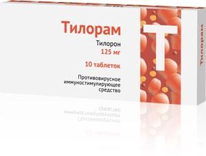 Тилорам таб. п/о 125мг №10