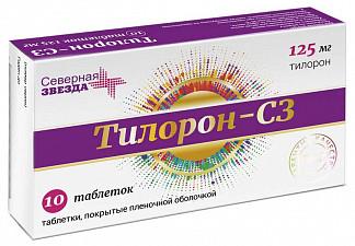 Тилорон-СЗ таб. п/п/о 125мг №10