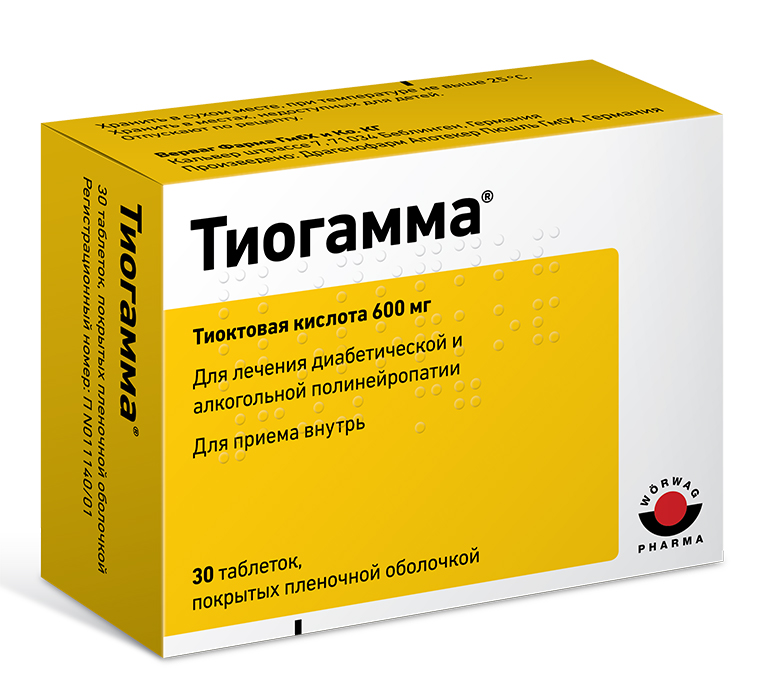 Тиогамма таб. п/о 600мг №30