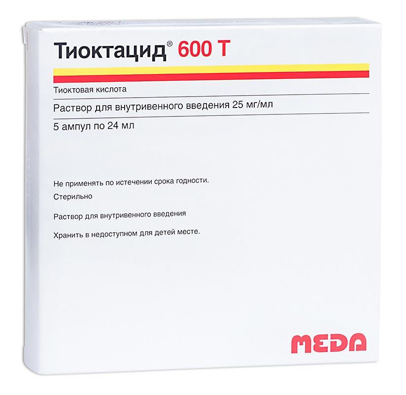 Тиоктацид 600 Т р-р д/ин. 25мг/мл 24мл №5