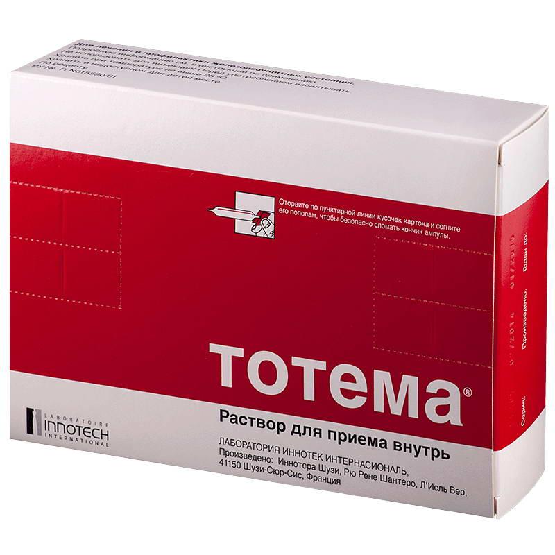 Тотема р-р внутр амп. 10мл №20