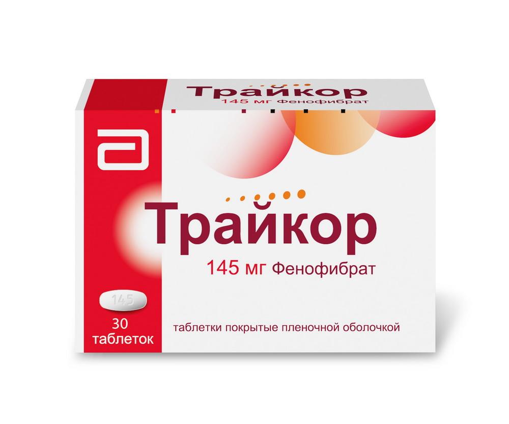 Трайкор таб. п/о 145мг №30