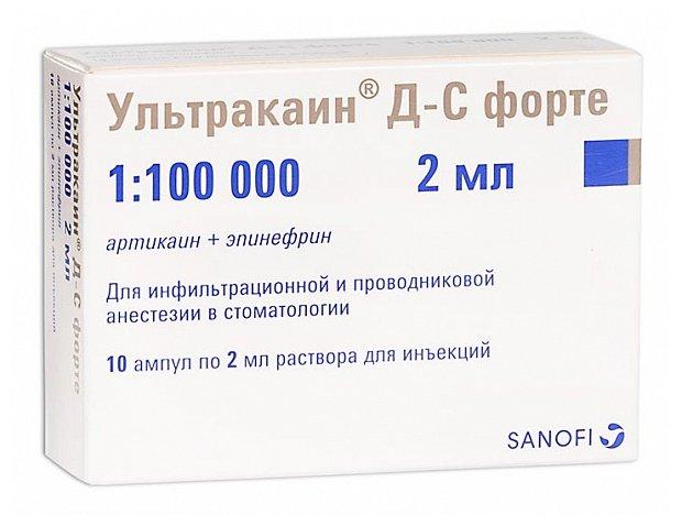 Ультракаин Д-С форте р-р д/ин. 2мл №10
