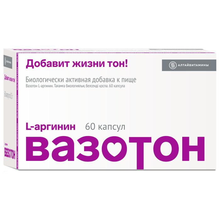 Вазотон (L-аргинин) капс. 500мг №60