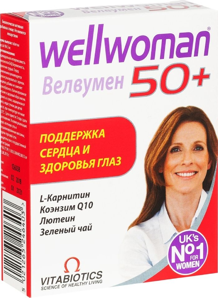 Велвумен 50+ таб. №30