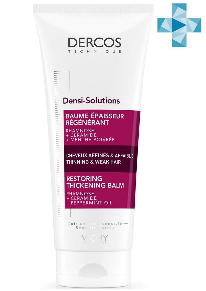 Виши Деркос Денси-солюшн бальзам д/волос уплотняющий восстанавливающий 200мл