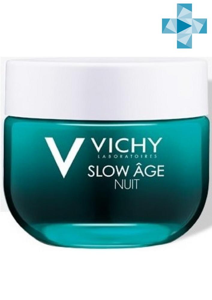 Виши Слоу Аж ночной восстанавливающий крем и маска д/интенсивной оксигенации кожи 50мл