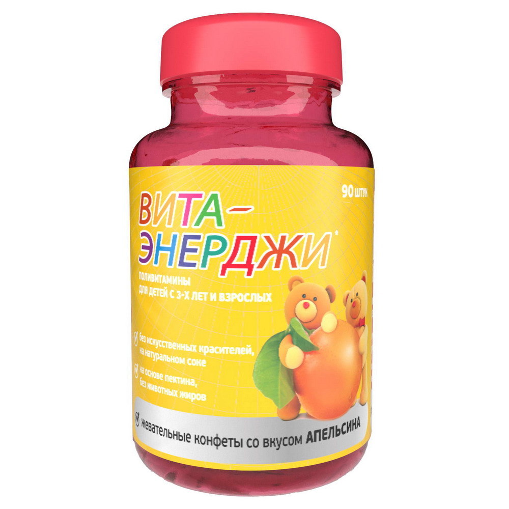 Вита-Энерджи витаминно-мин. комплекс конфеты жев. апельсин №90