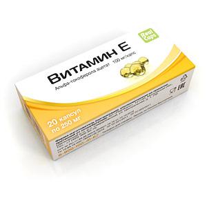 Витамин Е (токоферола ацетат) капс 250мг №20