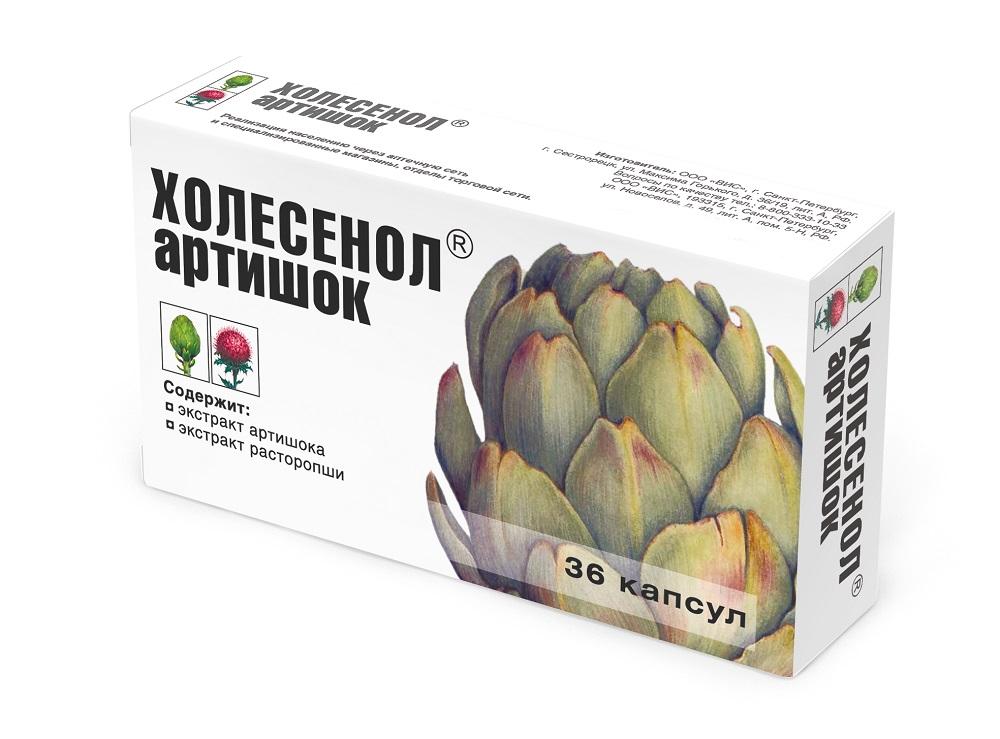 Холесенол Артишок капс. 0.41г №36