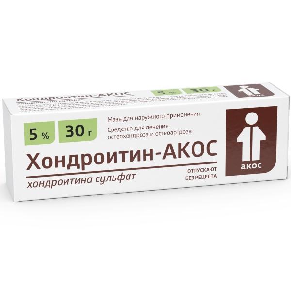 Хондроитин-Акос мазь 5% 30г