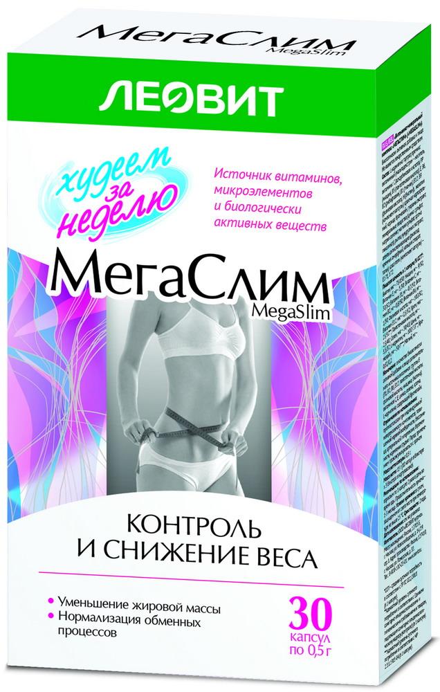 Худеем за неделю Леовит Мегаслим капс. 0.5 №30