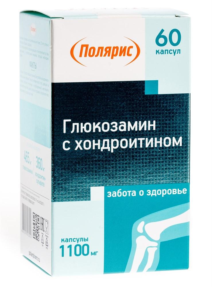 Забота о здоровье Глюкозамин с Хондроитином капс. №60
