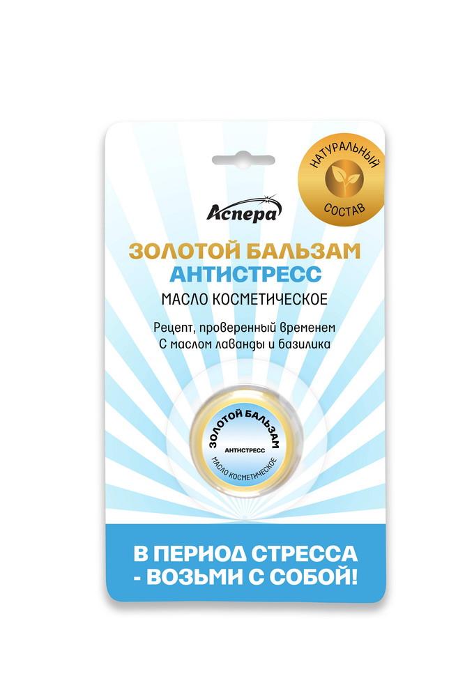 Золотой бальзам Антистресс масло косметическое мягкое 4г