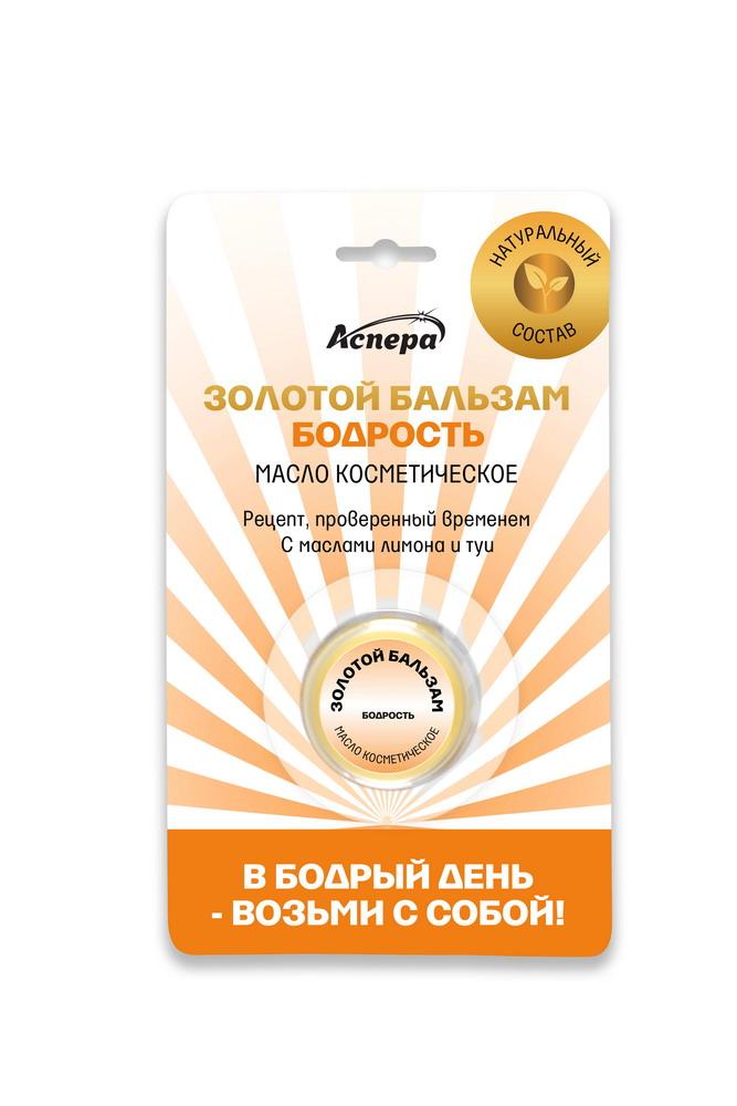 Золотой бальзам Бодрость масло косметическое мягкое 4г