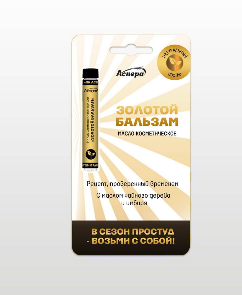 Золотой бальзам д/наружн.прим. жидкий 3мл