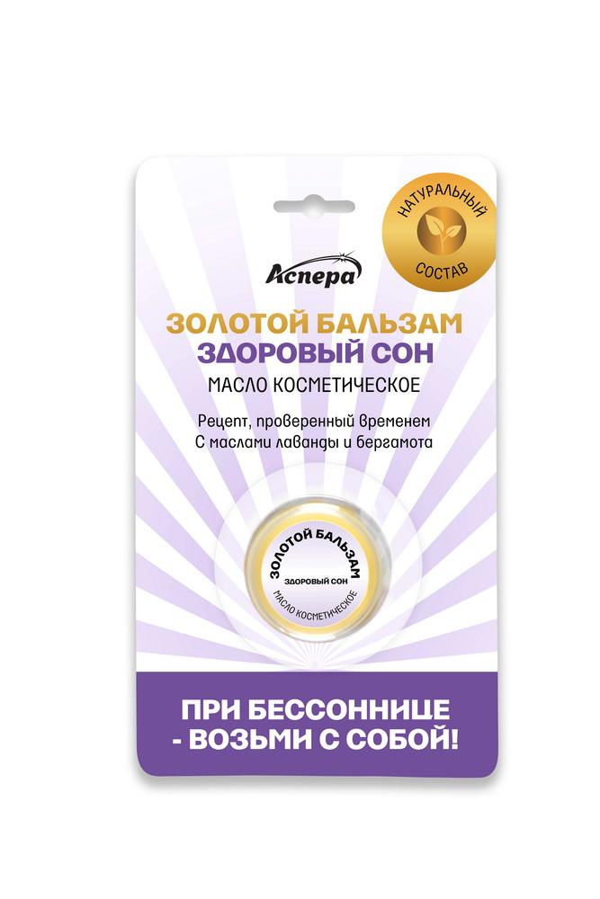 Золотой бальзам Здоровый сон масло косметическое мягкое 4г