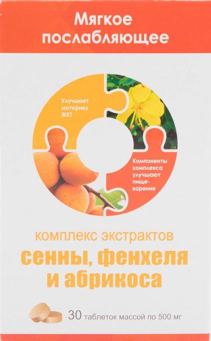 Комплекс экстрактов сенны/фенхеля/абрикоса таб. №30