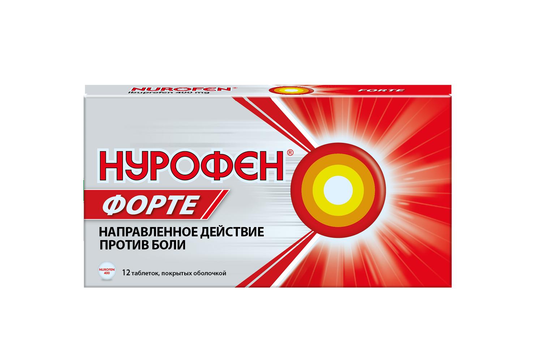 Нурофен Форте таб. п/о 400мг №12