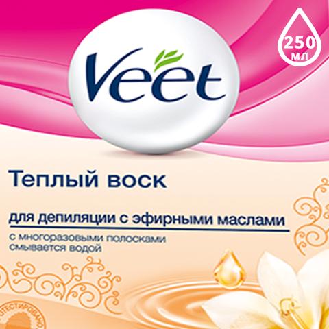 Вит/Veet воск д/депил. Теплый с эфирн. маслами 250мл